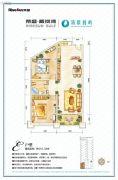 荣盛汤泉首岭2室2厅1卫116平方米户型图