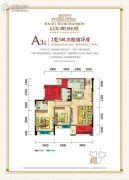 斌鑫江南御府2室2厅2卫89平方米户型图