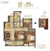 新城招商香溪源3室2厅1卫95平方米户型图
