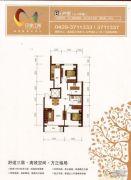 印象江南3室2厅1卫108平方米户型图