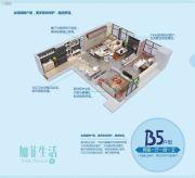 融尚中央住区2室2厅1卫66平方米户型图