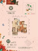 信昌・棠棣之华3室2厅2卫88平方米户型图