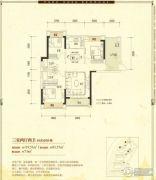 公园1号3室2厅2卫119平方米户型图