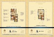 江景一品3室2厅1卫0平方米户型图