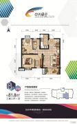 中兴绿谷2室2厅1卫81平方米户型图