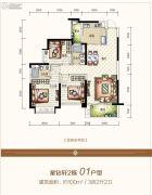 海逸星宸3室2厅2卫100平方米户型图