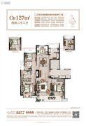 姚江金茂府4室2厅2卫127平方米户型图