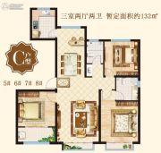 泰华・丽水湾3室2厅2卫132平方米户型图