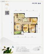 龙湖紫宸3室2厅3卫90平方米户型图
