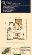 滨江印象3室2厅2卫128平方米户型图