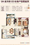 恒福曦园2期・天曦3室2厅1卫89平方米户型图