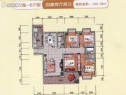 永衡云�X4室2厅2卫139平方米户型图