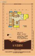 鸿涵・水晶郦城3室2厅2卫141平方米户型图