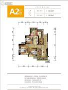 蓝光幸福满庭3室2厅1卫83平方米户型图