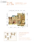 中海阅江阁3室2厅2卫111平方米户型图