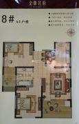 金鼎名府2室2厅1卫92平方米户型图