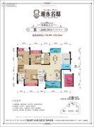 湘永名邸3室2厅2卫121--122平方米户型图