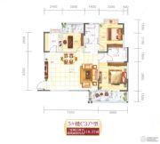 翰林世家3室2厅2卫119平方米户型图