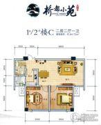 桥都小苑2室2厅1卫84平方米户型图