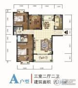华宸东区国际3室2厅2卫116平方米户型图