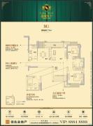 佳兆业金域天下2室2厅1卫90平方米户型图