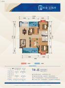 鸿都・英伦星海湾4室2厅2卫0平方米户型图