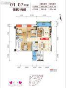 华浩国际城3室2厅2卫89平方米户型图