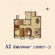 新城樾风华3室2厅1卫106平方米户型图