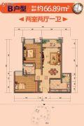 国兴北岸江山2室2厅1卫66平方米户型图
