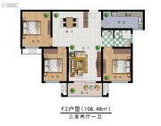 恒润阳光城3室2厅1卫108平方米户型图