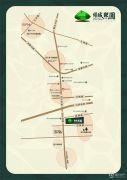 绿城熙园交通图