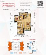 金科天宸2室2厅1卫70平方米户型图