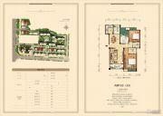 益阳印象3室2厅2卫113--120平方米户型图