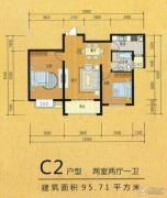 嘉禾一方2室2厅1卫95平方米户型图