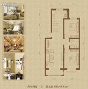 公元仰山2室2厅1卫95平方米户型图