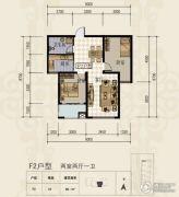 三田雍泓・青海城2室2厅1卫80平方米户型图