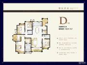 塞纳荣府5室2厅3卫0平方米户型图