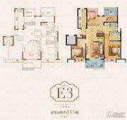 荣里4室2厅2卫113平方米户型图