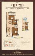 万达华城3室2厅1卫95平方米户型图