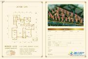金屋秦皇半岛4室2厅4卫251平方米户型图