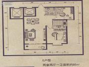 舜天嘉园2室2厅1卫85平方米户型图
