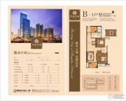 万达华城3室2厅2卫124平方米户型图