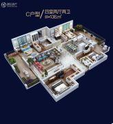 南飞鸿十年城4室2厅2卫138平方米户型图