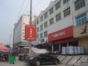 洪城东方国际配套图