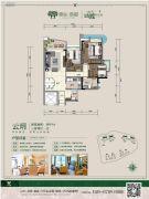 景业荔都3室2厅1卫99平方米户型图