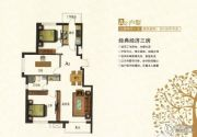 印象江南3室2厅1卫106平方米户型图