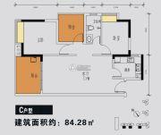 金碧丽江誉诚花园2室2厅1卫84平方米户型图