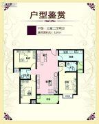 奥林匹克广场3室2厅2卫116平方米户型图