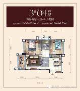 俪宝龙马2室2厅1卫85--86平方米户型图