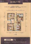 紫金城2室2厅1卫89平方米户型图